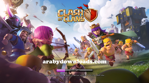 clash-of-clans-new-update