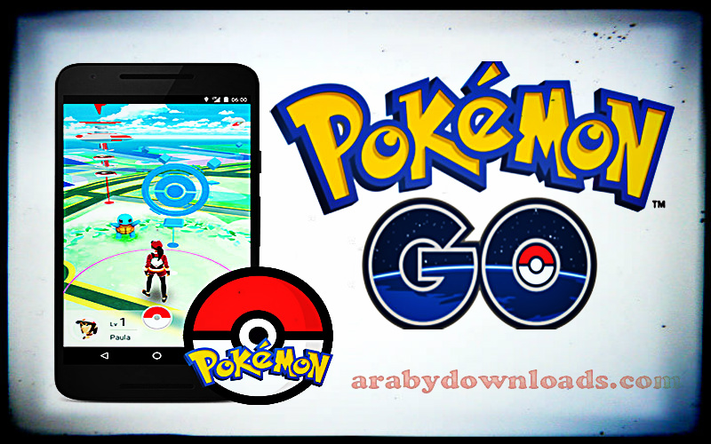 لعبة بوكيمون قو Pokemon Go
