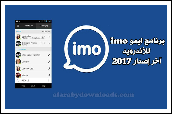 imo download for android 2017