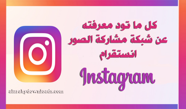 how to download instagram videos on computer 2017