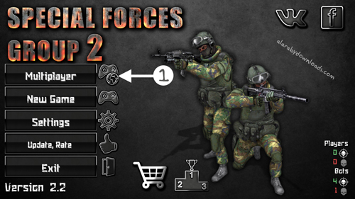 تحميل لعبة 2 special forces group